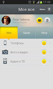 CollectGo screenshot 6