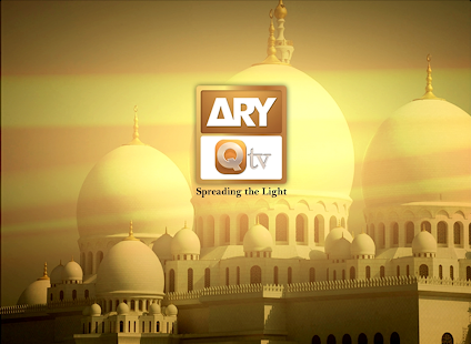 ARY QTV - screenshot thumbnail