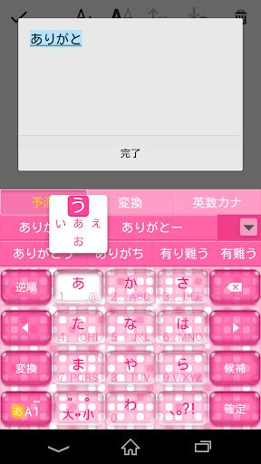 Keyboard Skin Candy Pink