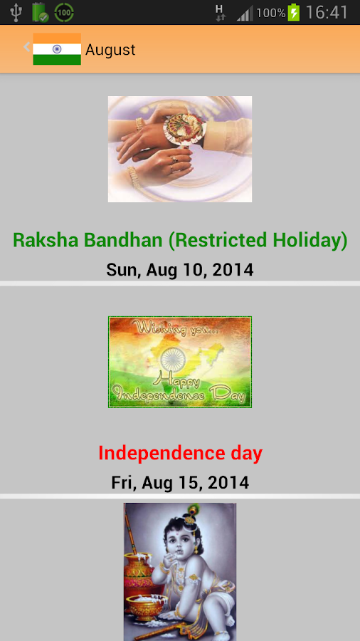 Indian Holidays- screenshot