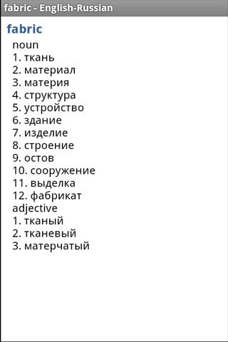 MSDict English>Russian Diction - screenshot