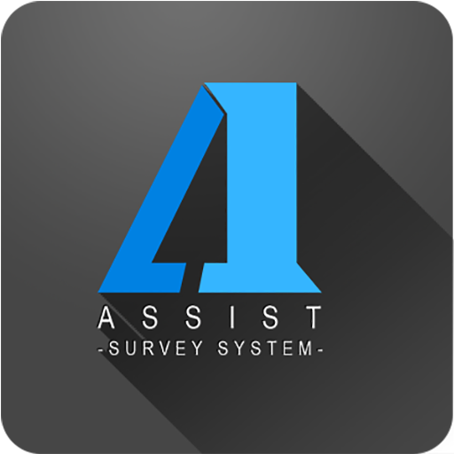 SMS Survey Mobile Application app (apk) free download for Android/PC/Windows