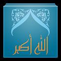 Allah Akbar icon