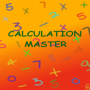 Calculation Master - screenshot thumbnail