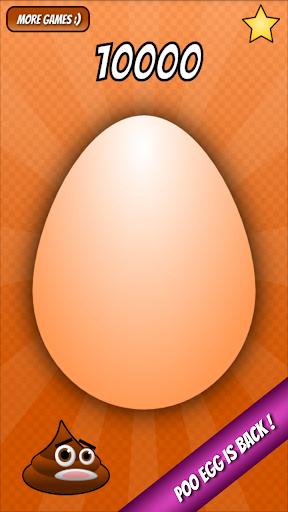 똥 계란 스페셜 에디션