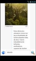 Screenshot of GuildWiki2