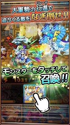 大乱闘!!ドラゴンパレードのおすすめ画像2