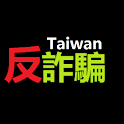 AFTW logo