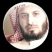 القرآن الكريم - الغامدي معلم