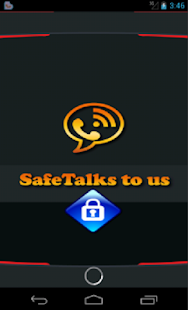 安全通話 safetalks