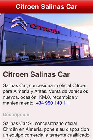 Salinas Car