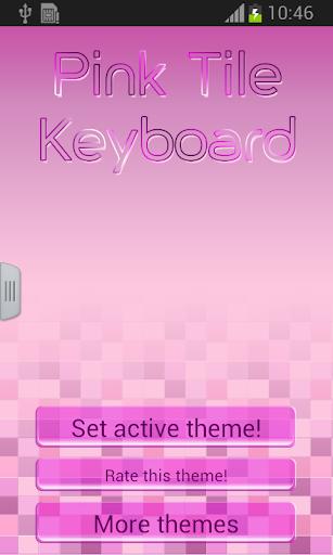 粉紅色的瓷磚鍵盤