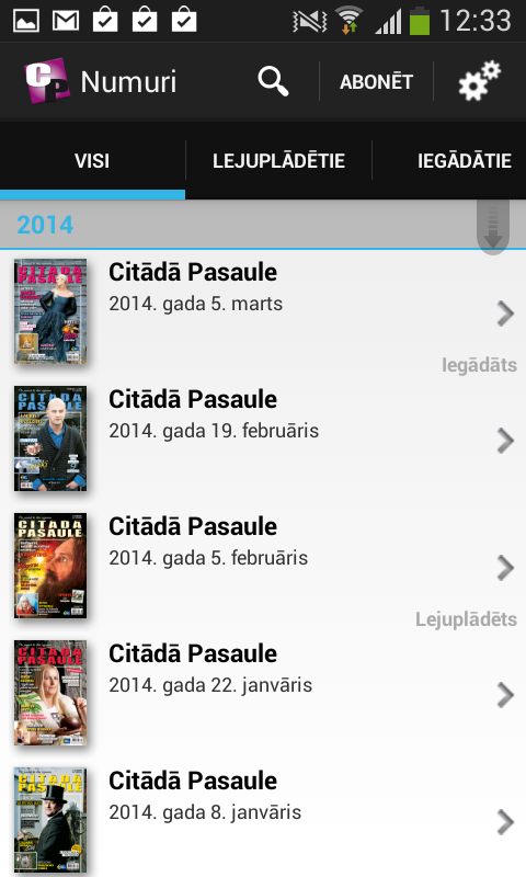 Citādā Pasaule- screenshot