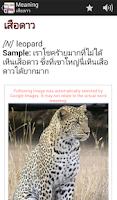 Screenshot of Thai Fast Dictionary