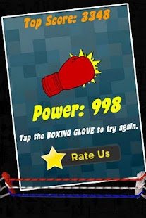 Punch Power - screenshot thumbnail