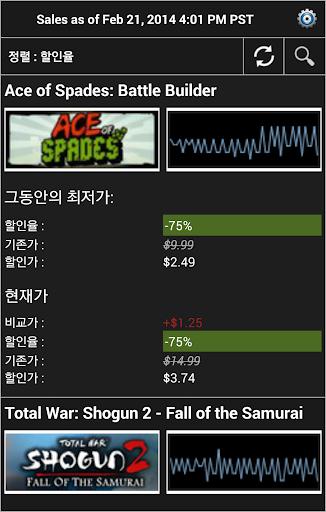 스팀 세일 - Steam Sale
