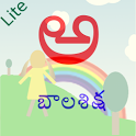 Telugu Balasiksha Lite icon
