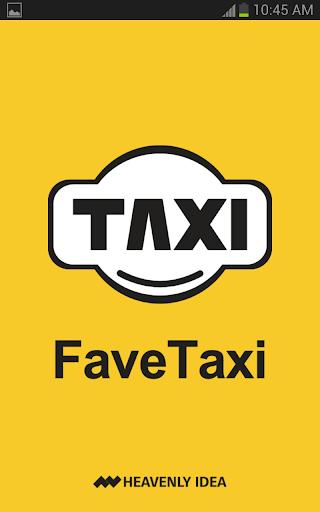 FaveTaxi 승객용