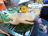 鵝媽媽鵝肉