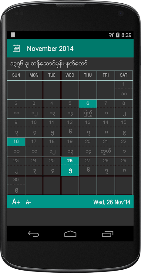 Free Printable Workout Calendars/page/2 | Search Results | Calendar ...