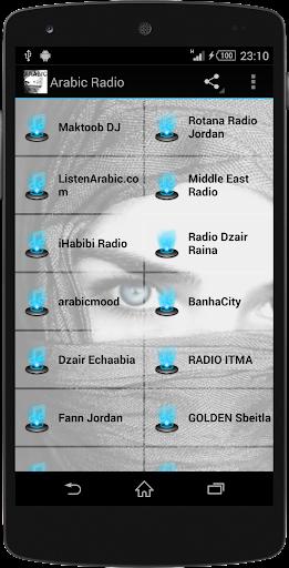 Arabia MUSIC RADIO