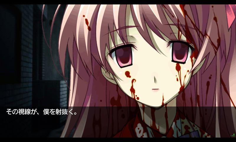 CHAOS;HEAD NOAH- screenshot
