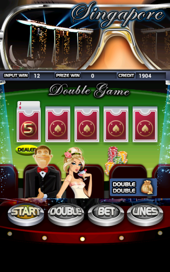 Singapore Slot Machine HD- screenshot