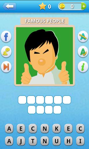 Icomania Guess The Icon Quiz screenshot