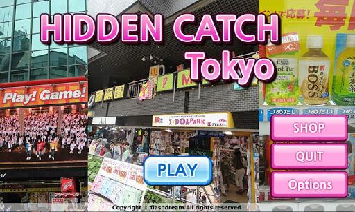 틀린그림찾기 도쿄