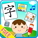 Simiplified Chinese-Flashcards icon
