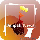 Bengali News Daily Papers