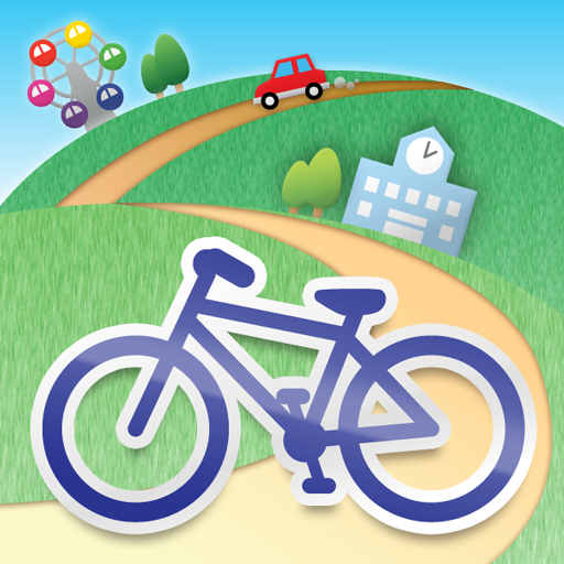 Bicycle Planner 生活 App LOGO-APP試玩