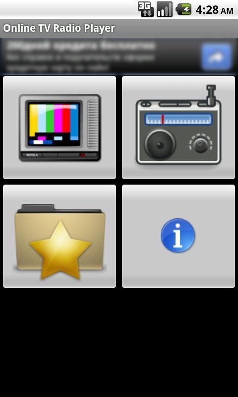Online TV Radio Player- screenshot