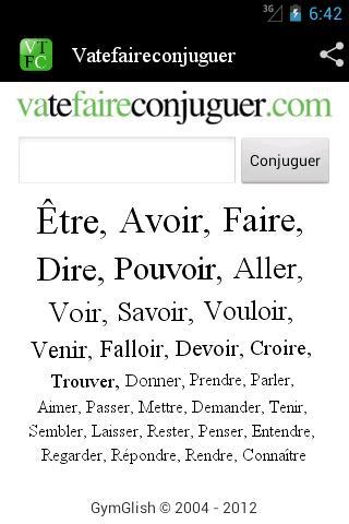 仏語動詞活用ツール
