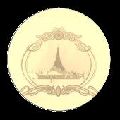 DhamaDuuta