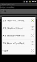 Screenshot of Chinese Numerals