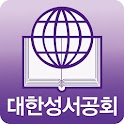 Mobile Bible by Korean BS logo