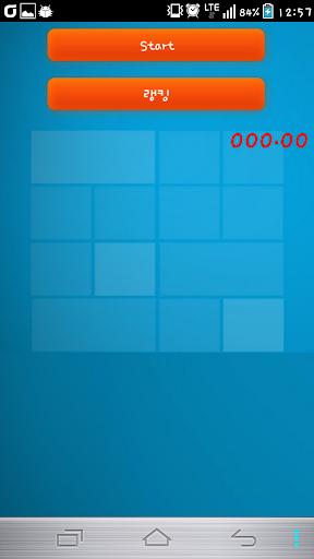 解謎必備免費app推薦|1to50線上免付費app下載|3C達人阿輝的APP