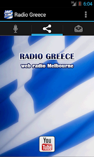 Radio Greece Melbourne - screenshot thumbnail