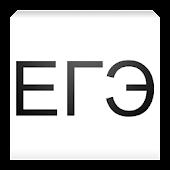 ЕГЭ 2015 Информатика FULL