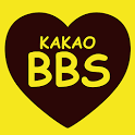 KAKAO BBS-カカ友募集出会い掲示板α- icon