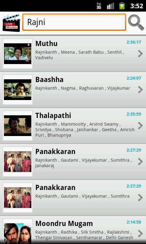 Live Movies -Tamil - screenshot