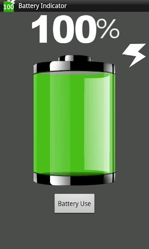 电池指示灯