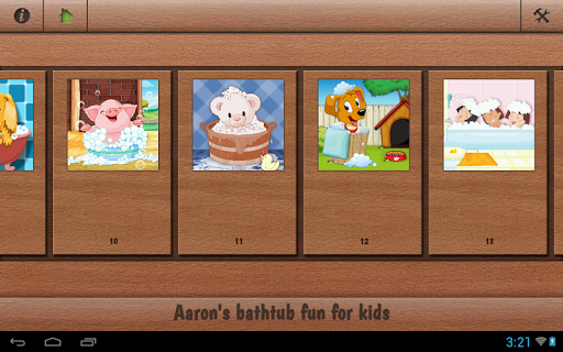 玩解謎App|Aaron's kids bathing pet games免費|APP試玩