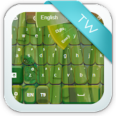 Bamboo Theme Keyboard