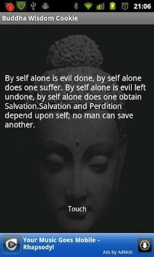 Buddha Wisdom Cookie