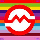 Shanghai Metro Route Planner icon