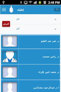 Taware2 Masr screenshot