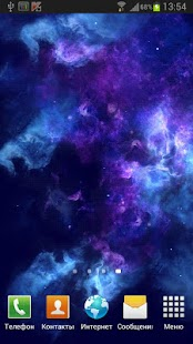 Deep Galaxies HD Free - screenshot thumbnail