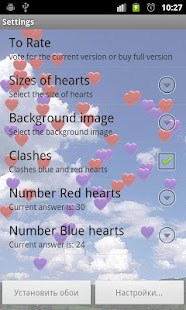 Free Flying Hearts- screenshot thumbnail